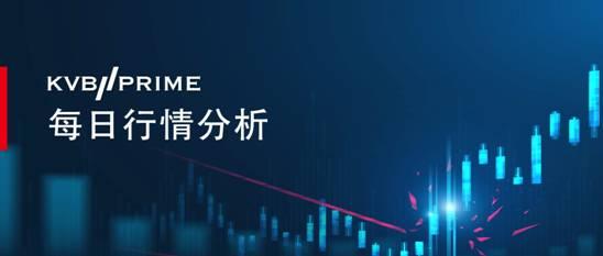 《【万和城娱乐app登录】KVB PRIME:2020.06.18 每日分析》