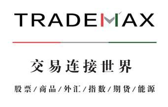 《【万和城h5登陆地址】TradeMax:摩根大通表示股市存在大问题!》