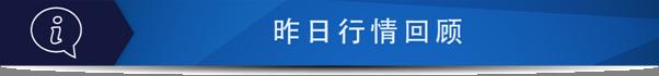 《【万和城测速登录】KVBPRIME:V型复苏迟到确定,流动性再次注入美元继续承压》